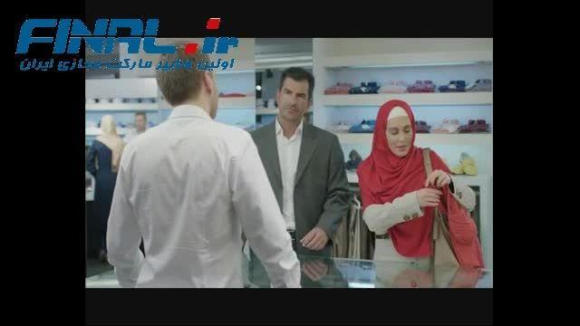 هایپر مارکت فینال : مایع لباسشویی اکتیو
