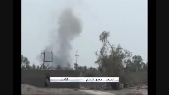 چرا داعش منازل فلوجه را بمب گذاری کرده است؟