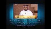 آل شیخ:کمک کردن به حزب الله در برابر اسرائیل،جایز نیست