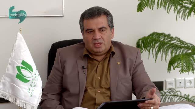 بخش اول گفتگو با اصغر رضانژاد-دبیر سازمان نصر تهران