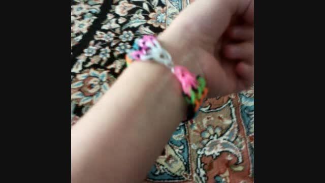 دست بند فانی بافتی من