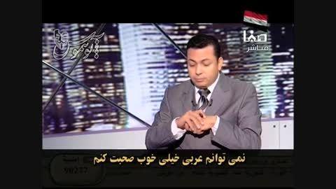 شاهکار یک ایرانی در اسگل کردن بزرگترین شبکه وهابی