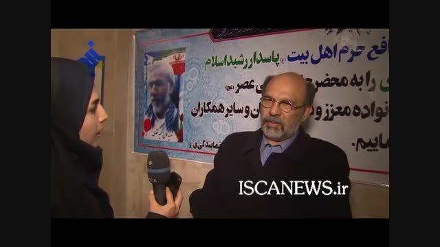رئیس دانشگاه آزاد ، در روز ورود امام به میهن کجا بود ؟