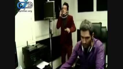 کلیپ زیبای مرتضی پاشایی و میلاد ترابی در حال ضبط آهنگ