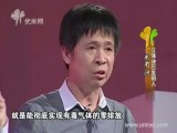 راه حل چینی ها برای ترافیک