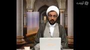 شیعیان چه کسانی را نجس میدانند؟
