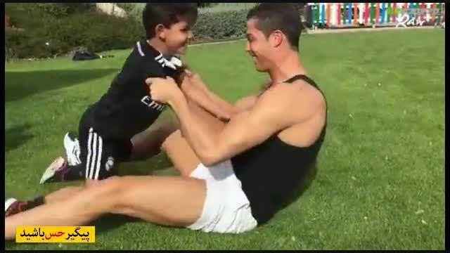 تمرین کریستانو رونالدو و پسرش