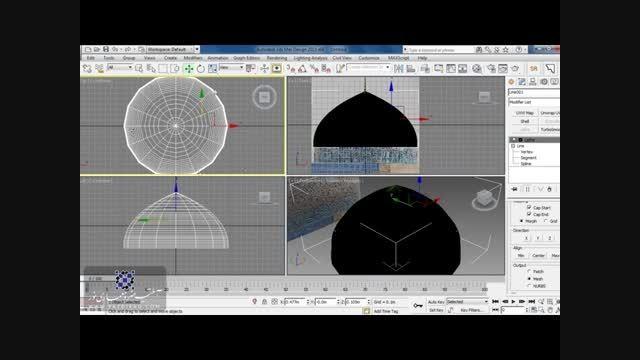 دموی پکیج آموزش شبیه سازی معماری سنتی در 3DsMax