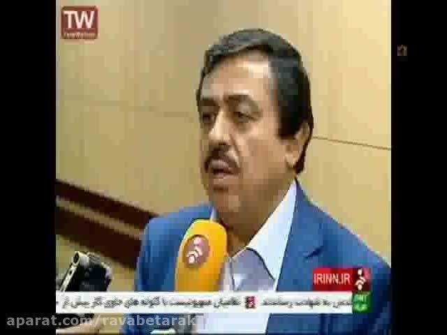 شبکه خبر 12 آذر - آغاز پرداخت بیمه ها به وزارت بهداشت