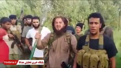 روش تازه داعش؛ اعدام با آر.پی.جی!