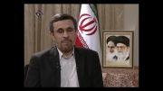 احمدی نژاد و سطح علمی کابینه اش