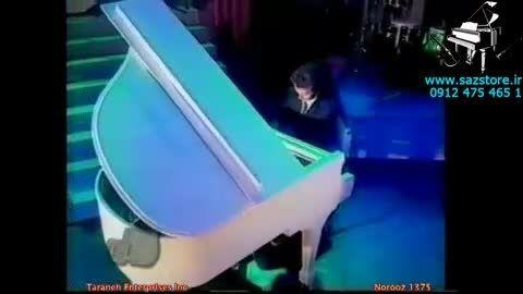 پیانو زدن شهرداد روحانی.بهار