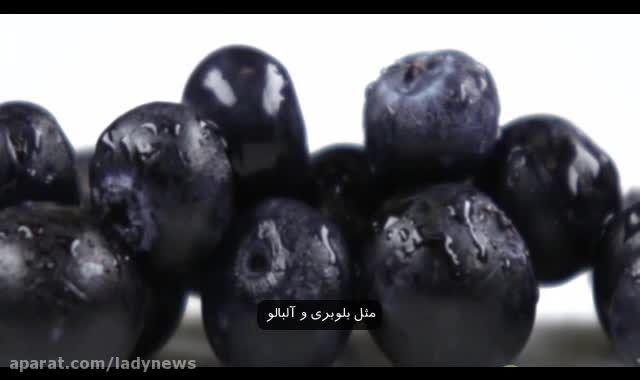غذاهایی که بیشترین خاصیت ضد سرطانی را دارند