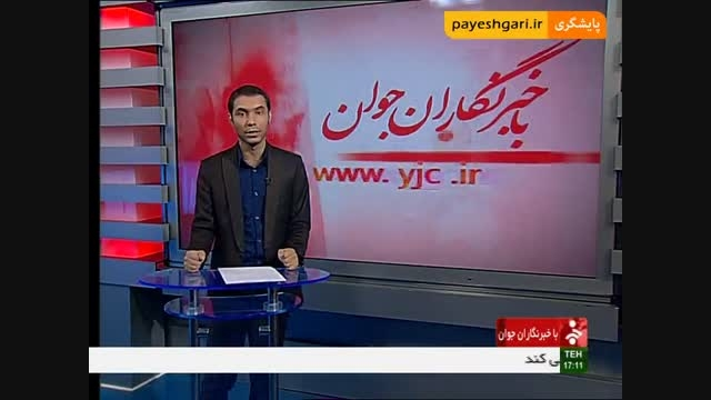 وام های خود اشتغالی کمیته امداد امام خمینی (ره)