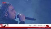اجرای کنسرت مازیار فلاحی در آخرین شب جشنواره موسیقی فجر