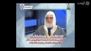نظر رییس مجلس اسلامی فلسطین درباره وهابیت