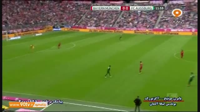 خلاصه بازی: بایرن مونیخ ۰-۱ آگزبورگ