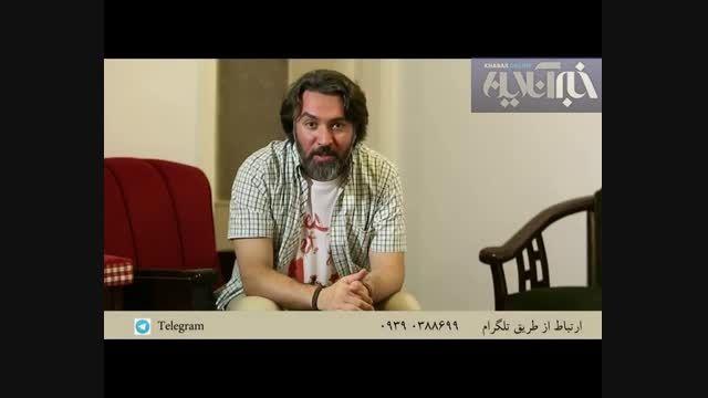 فراخوان تصویری بازیگر برای فیلم جدید اصغر فرهادی
