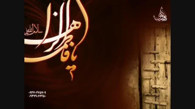 جدیدترین کلیپ حجاب با مداحی زیبای حاج میثم مطیعی