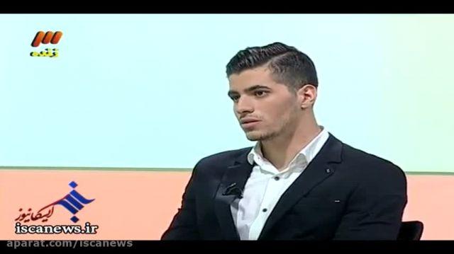 گفتگو با سعید عزت اللهی ( لژیونر جوان ایرانی )