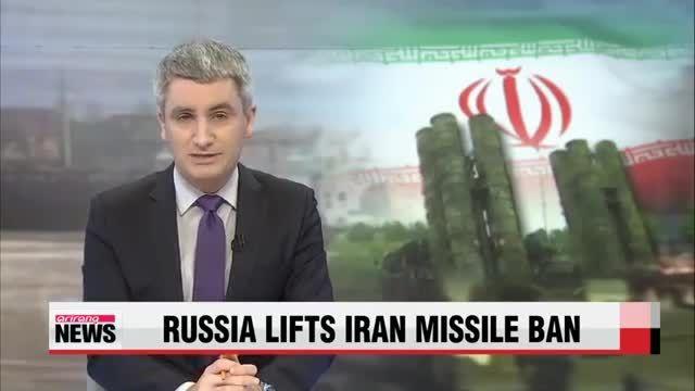 لغو ممنوعیت فروش موشک های S300 به ایران توسط روسیه