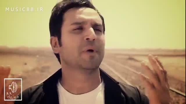 موزیک ویدئو جدید حسین توکلی به نام تنها تو