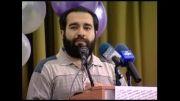 شعر طنز کلید روحانی
