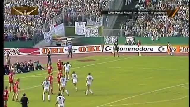 قهرمانی بایرن مونیخ مقابل مونشن گلادباخ(جام حذفی1984)