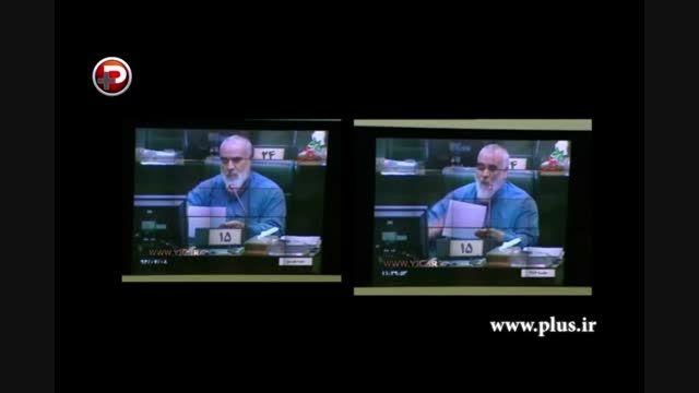 نخستین پیامد توهین نماینده مجلس به ظریف