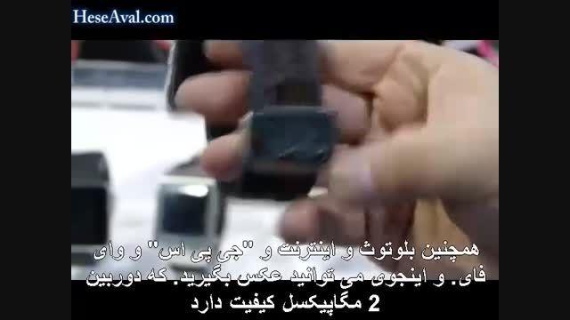 دستبندهای هوشمند اپسکام CES ۲۰۱۵ اختصاصی 36