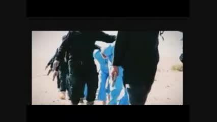 داعش 10 نفر را اعدام کرد. (+18)