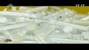 تیزر شرکت تجهیزات پزشکی هلال ایران (سها 1)