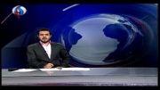 سربریدن روزنامه  نگار آمریکایی توسط داعش