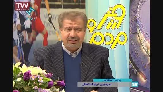 درخواست مظلومی در برنامه زنده برای بازگرداندن علی ضیاء