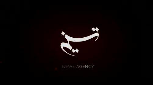 استفاده از لفظ «حضرت امام خامنه ای» توسط سعود الفیصل! -