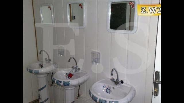 سرویس بهداشتی, سرویس بهداشتی سیار , سرویس بهداشتی چرخ د