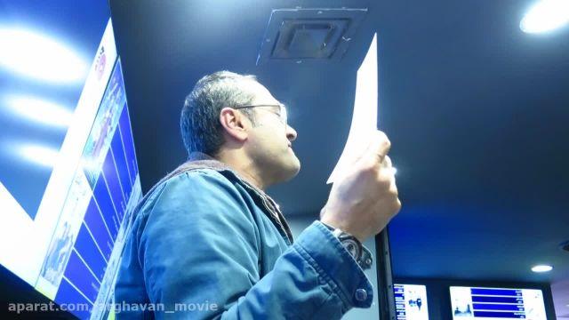 رامبد جوان میزبان اکران مردمی فیلم ارغوان