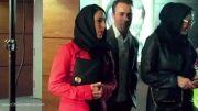 اکران خصوصی فیلم سینمایی چارسو