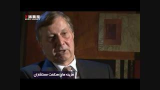 """فساد پهلوی ها در مستند """"به روایت دربار"""" - قسمت اول"""