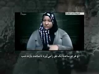 تجاوز به دختران و زنان (جهاد النکاح) در سوریه