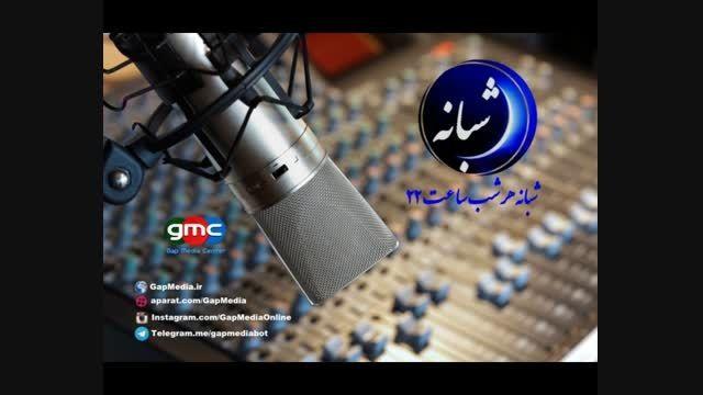 رضا عطاران با سریال جدید-شایعه رفتن نویدکیا به پرسپولیس