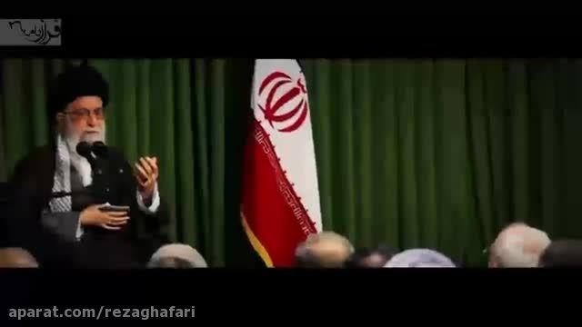 فرازنامه26 دیدار رهبر انقلاب با مسئولان وزارت خارجه