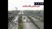 لحظه سقوط مرگبار هواپیمای آنتونوف(دقیقا لحظه ی سقوط)