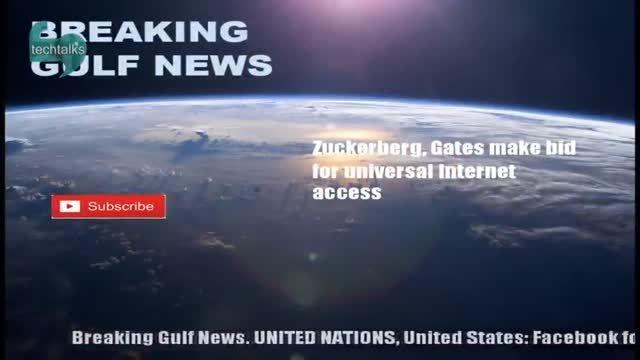 مارک زاکربرگ:دسترسی به اینترنت برای تمام جهان تاسال2020