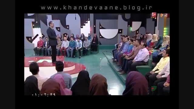 خندوانه، 9 خرداد 94، ورود بایرام و همسرش