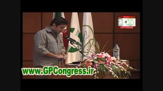 سخنرانی شهرام امیری شریفی_دیده بان حقوق حیوانات ایران