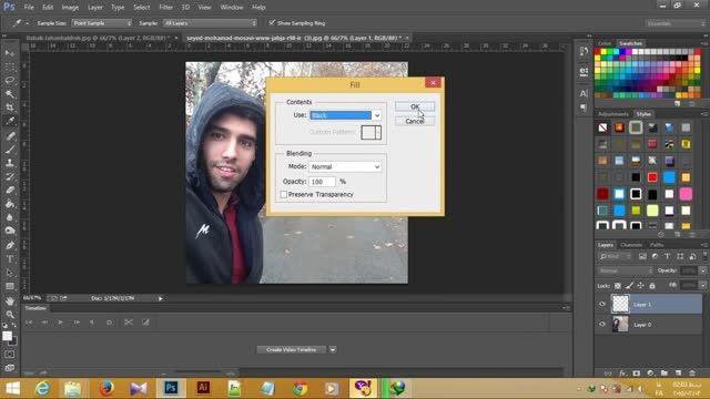 آموزش ایجاد افکت بارانی روی تصاویر در فتوشاپ