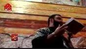 مداحی جواد مقدم محرم 93
