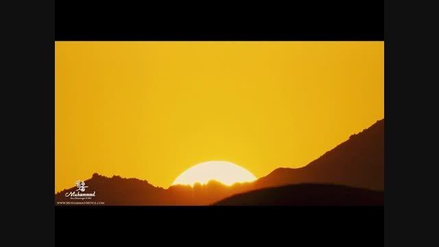 یک دقیقه ابتدایی فیلم «محمد رسول الله (ص)»