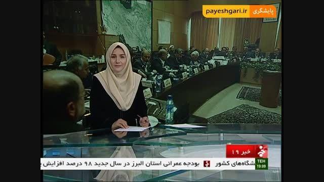 پاسخ سخنگوی دولت درباره گمانه زنی رسانه ها درباره حذف ی